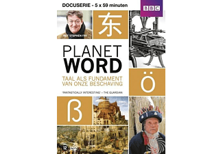 Planet Word | DVD