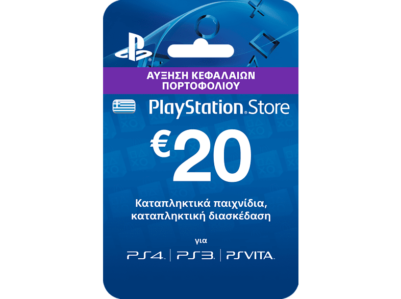 PlayStation Live Cards Hang 20€  gaming   offline sony ps3 παιχνίδια ps3 gaming   offline sony ps vita αξεσουάρ