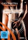 Gay-Tantra - Box [DVD]