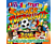VARIOUS - Ballermann Summer-Fußball Hits 2016 [CD]
