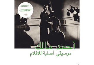 Ahmed Malek - Musique Original De Films (Lp+Mp3) [LP + Download]