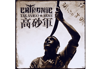 Chthonic - Takasago Army [CD]