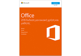 Office Home & Student 2016 Windows GR - Συνδρομή για 1 PC - (79G-04758)
