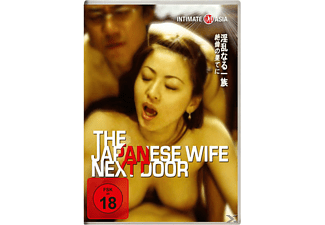 The Japanese Wife Next Door [DVD]