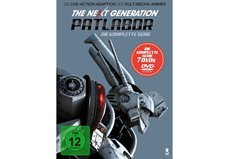 The Next Generation Patlabor - Die Serie [DVD]