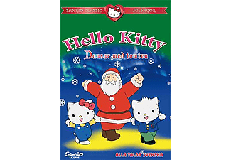 Hello Kitty - Dansar med tomten Barn DVD