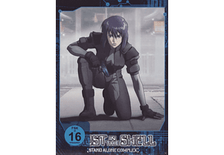 Ghost in the Shell: Stand Alone Complex (Complete Edition) - (DVD)