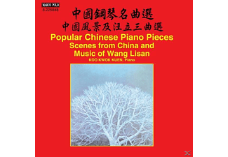 Koo Kwok Kuen - Popular Chinese Piano Pieces - (CD)