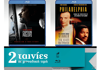 Captain Philips / Philadelphia Blu-ray