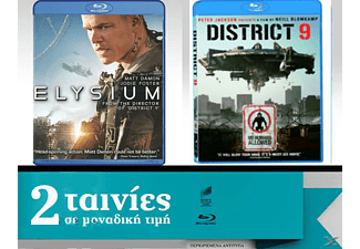 Elysium / District 9 Blu-ray