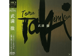 VARIOUS - Toru Takemitsu - (CD)