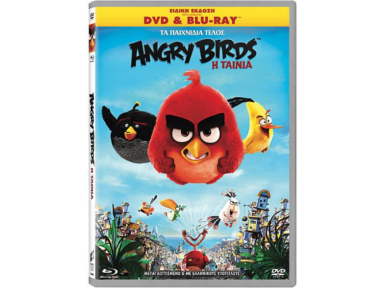 Angry Birds: Η Ταινία Combo DVD + CD τηλεόραση   ψυχαγωγία ταινίες παιδικά
