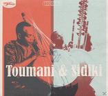 Toumani & Sidiki Diabate - Toumani & Sidiki [LP...