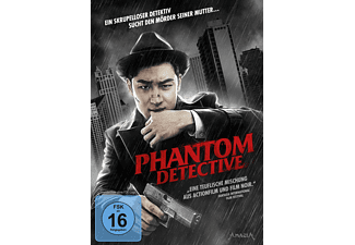 Phantom Detective [DVD]