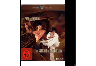 Shaw Brothers Doppel-Box 1 [Blu-ray]