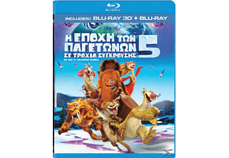 ICE AGE 5: COLLISION COURSE (3D+2D) 3D BD&2D BD, Blu-ray