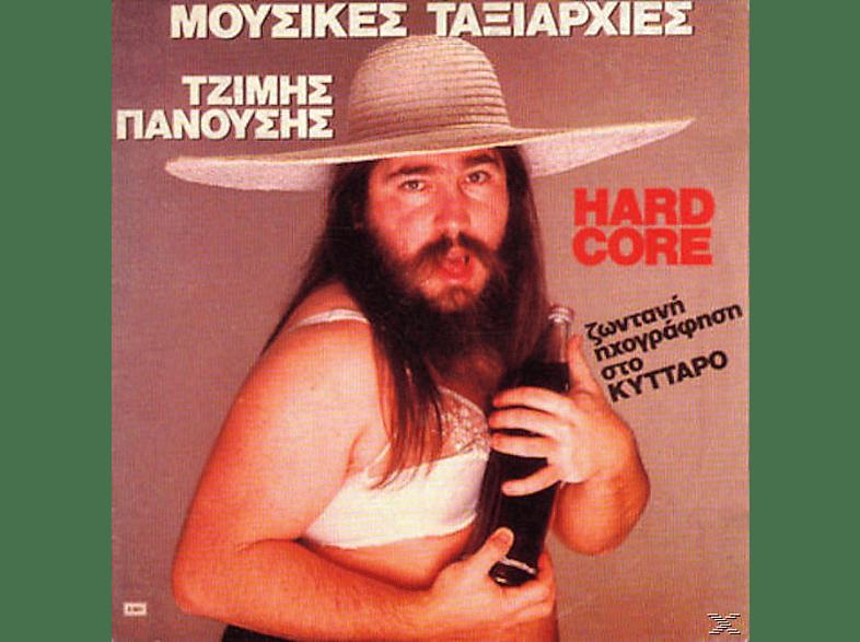 Τζίμης Πανούσης - Hard core [Βινύλιο] μουσική  ταινίες  βιβλία μουσική βινύλια τηλεόραση   ψυχαγωγία μουσική βινύλια
