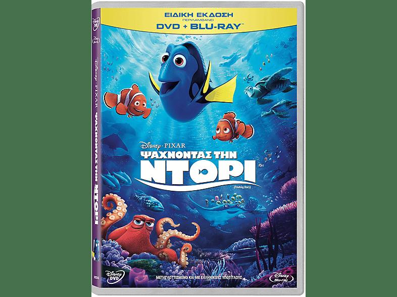 Ψάχνοντας Την Ντόρι Blu-ray τηλεόραση   ψυχαγωγία ταινίες παιδικά