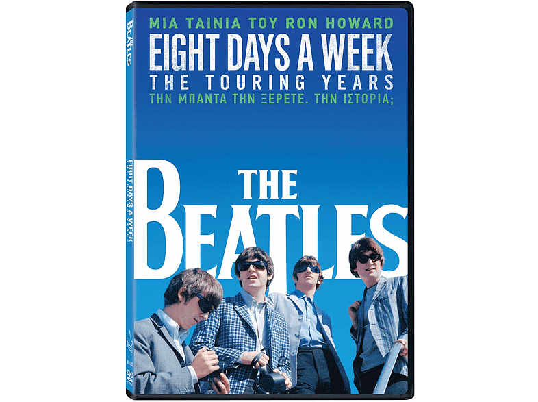 The Beatles: Eight Days A Week - The Touring Years DVD τηλεόραση   ψυχαγωγία μουσική dvds