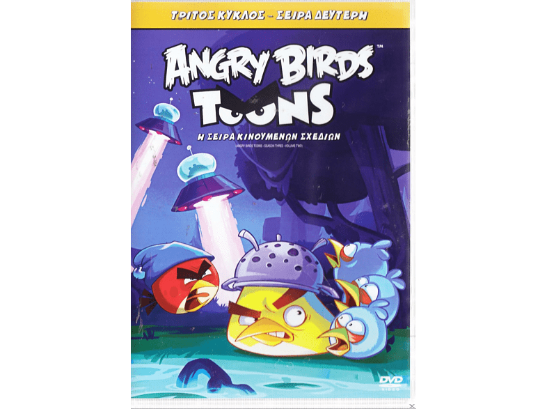 Angry Birds Season 3 Volume 2 DVD τηλεόραση   ψυχαγωγία ταινίες παιδικά