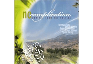 Haytham Safia - No Complication - (CD)