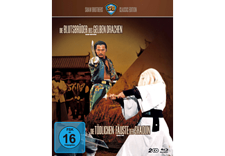 Shaw Brothers Doppel-Box 3 - (Blu-ray)