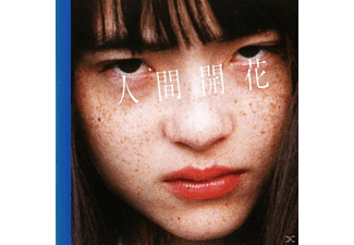 Radwimps - Human Bloom - (CD + DVD Video)