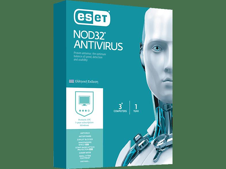 NOD32 Antivirus (3 αυτόνομες άδειες χρήσης για 1 έτος) laptop  tablet  computing  software προγράμματα προστασίας