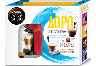 KRUPS Nescafe Dolce Gusto Piccolo Red + Gift Box - (KP100620GB)