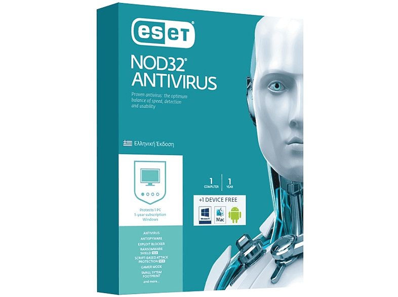 NOD32 Antivirus (1 άδεια χρήσης σε 2 συσκευές για 1 έτος) laptop  tablet  computing  software προγράμματα προστασίας