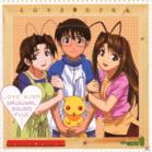 VARIOUS - Love Hina Soundtrack [CD] jetztbilligerkaufen