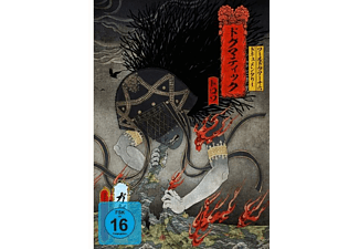 The Gazette - WORLD TOUR 16 DOCUMENTARY - (DVD)