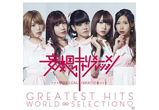 Moso Calibration - Greatest Hits World Selection - (CD)