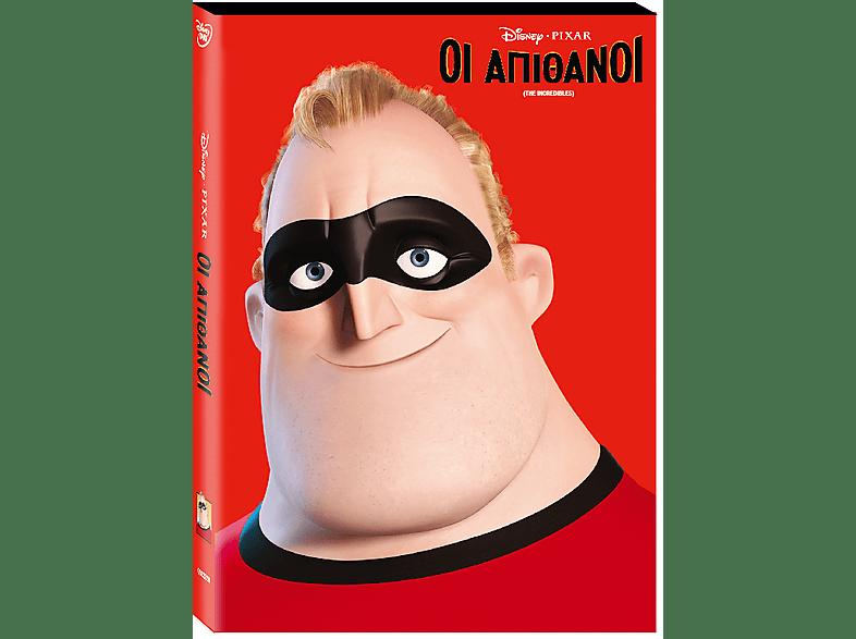 Οι Aπίθανοι DVD τηλεόραση   ψυχαγωγία ταινίες παιδικά