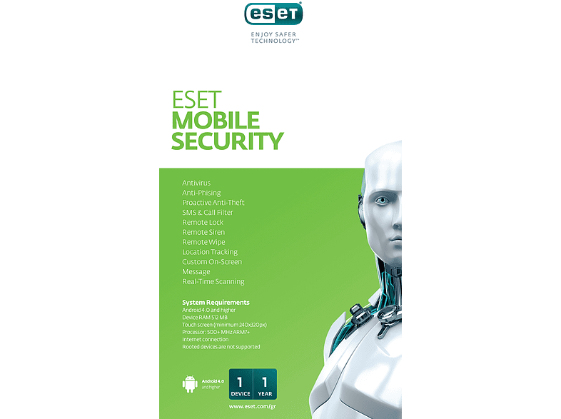 Mobile Security (1 άδεια χρήσης - 1 έτος) laptop  tablet  computing  software προγράμματα προστασίας