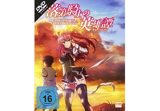 A Chivalry of a Failed Knight - Gesamtedition (Episoden 1-12) - (Blu-ray + DVD)