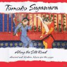 Tomoko Sugawara - ALONG THE SILK ROAD [CD] jetztbilligerkaufen