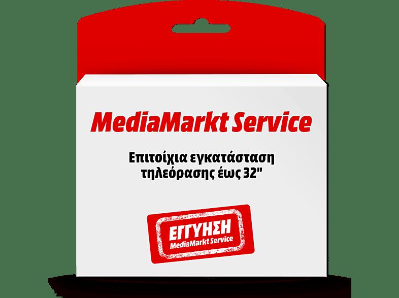 "UNIVERSAL Επιτοίχια εγκατάσταση τηλεόρασης έως 32"""" (Αθήνα, Θεσ/νίκη, Λάρισα, Πά services"