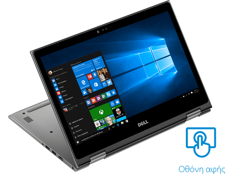 DELL Inspiron 5379 Intel Core i7-8550U / 16GB / 512GB SSD / Full HD Touch laptop  tablet  computing  laptop laptop έως 14 laptop  tablet  computing  lapto