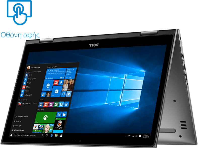 DELL Inspiron 5579 Intel Core i5-8250U / 8GB / 256GB SSD / Full HD Touch laptop  tablet  computing  laptop laptop από 14 laptop  tablet  computing  lapto