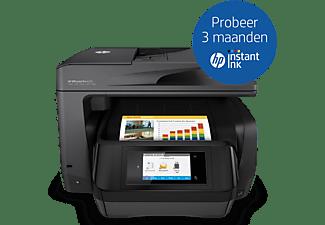 HP Officejet Pro 8725 IIR