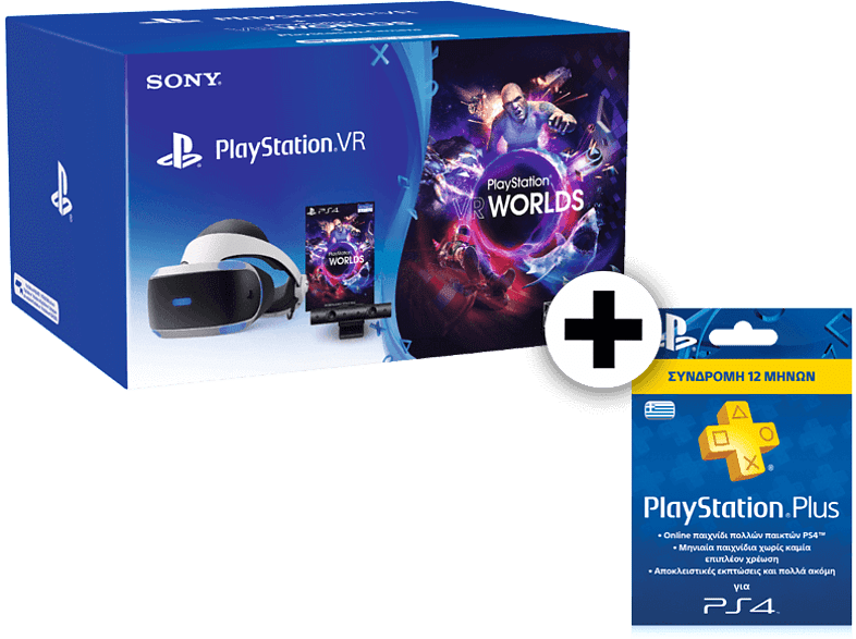 SONY PlayStation VR Headset and Camera V2 and VR Worlds and PS Plus 365 gaming απογείωσε την gaming εμπειρία αξεσουάρ ps4 smartphones   smartliving vr γ