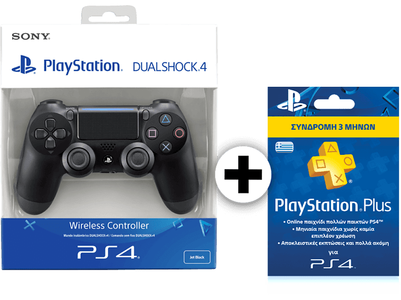 SONY PS4 Dualshock 4 V2 Black μαζί με PS Plus Card Hang 90 Days gaming απογείωσε την gaming εμπειρία αξεσουάρ ps4