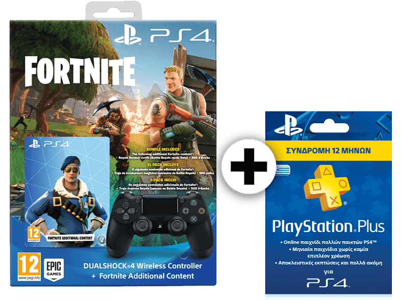 SONY PS4 Dualshock 4 Control Black V2 μαζί με Fortnite VCH και PS Plus Card Hang gaming απογείωσε την gaming εμπειρία αξεσουάρ ps4