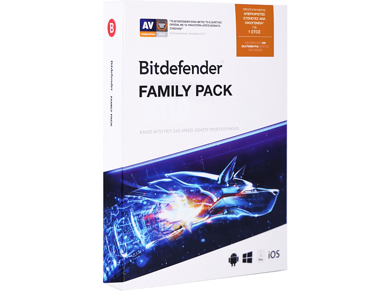 Family Pack Unlimited Devices για 1 έτος laptop  tablet  computing  software προγράμματα προστασίας