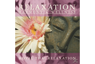VARIOUS - Royal Thai Relaxation [CD]