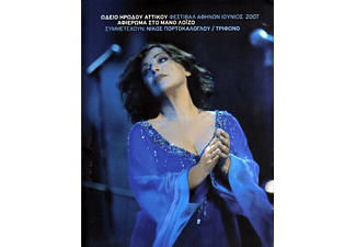 JET PLAK Haris Alexiou - Odeon of Herodes Atticus Concert CD