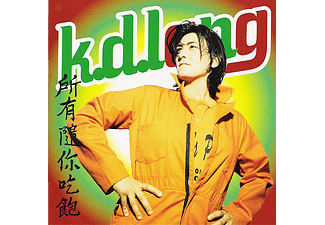 K.D. Lang - All You Can Eat (CD)