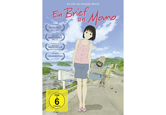 Ein Brief an Momo - (DVD)