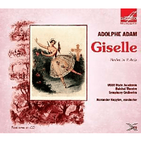 The Bolshoi Theatre Symphony Orchestra - GISELLE [CD]